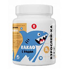 Какао Взрослей-ка збагачений вітамінами і йодом Артлайф 400 г ZZ, КОД: 2619728