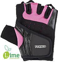 Перчатки для фитнеса, Torneo Pink