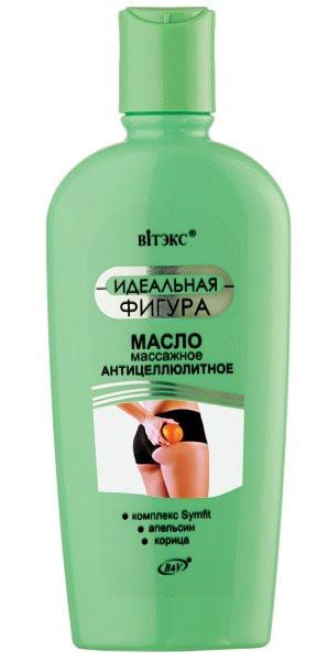 """Масло массажное антицеллюлитное """"Идеальная фигура"""" Витекс"""