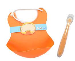 Набор ложка силиконовая для кормления ребенка Оранжевый и слюнявчик ПВХ vol-940 ZZ, КОД: 2611373