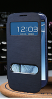 Синий чехол-книжка с окошками к Samsung S3 i9180
