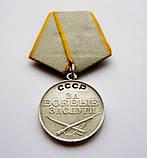 "Оригинал медали ""За Боевые Заслуги"" Серебро 925 пробы, фото 3"