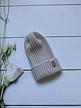 Демісезонна зимова дитяча і підліткова в'язана шапка з 100% мериноса для хлопчика і дівчинки ручної роботи, фото 7