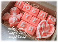 "Набор мыла  ""Angel Love"", фото 1"