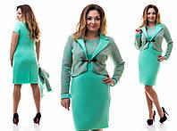 Костюм женский с укороченным пиджаком 3 цвета