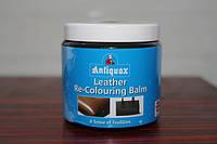 Крем-краска для кожи, темно коричневый, Leather Re-Coloring Balm, 250 ml., Antiquax