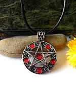 Кулон пентаграмма с красными камнями и кельтским узором
