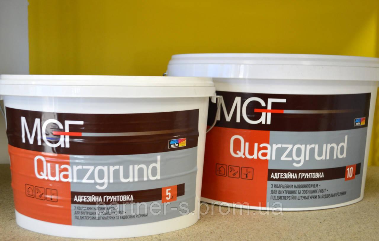 aдгезионная грунтовка quarzgrund mgf ( 5л/ 7 кг): продажа, цена в