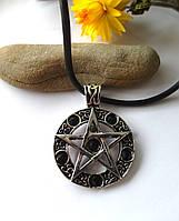 Кулон пентаграмма с черными камнями и кельтским узором