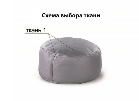 Пуфик-Цилиндр (Матролюкс ТМ), фото 2