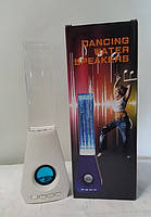 Колонка фонтан Water Dancing Speakers с USB