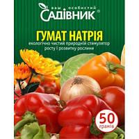Гумат Натрия 50 г