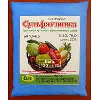 Сульфат цинка 0,12 кг (сернокислый цинк) - микроудобрение