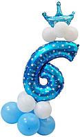 Праздничная цифра 6 UrbanBall из воздушных шаров для мальчика Голубой UB360 SP, КОД: 2473525