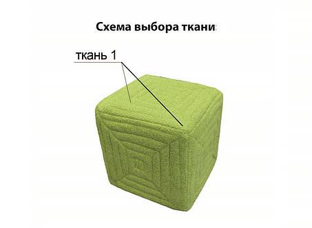 Пуф-Квадро 2 (Матролюкс ТМ), фото 2