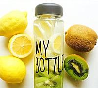 Бутылка My Bottle + чехол