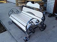 Скамейка садово парковая