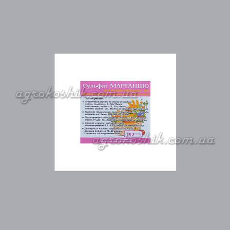 Сульфат марганца (марганец сернокислый) 100г, фото 2