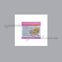Сульфат марганца (марганец сернокислый) 100г