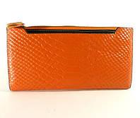 Купюрник, портмоне, кошелек кожаный женский оранжевый, съемное отделение