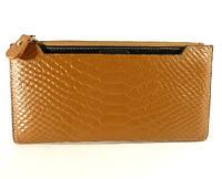 Купюрник, портмоне, кошелек кожаный женский коричневый, съемное отделение