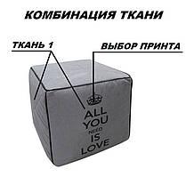 Пуф-Квадро Принт (Матролюкс ТМ), фото 2