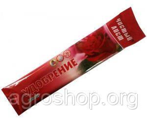 """Удобрение для роз """"Чистый лист"""" 100г"""