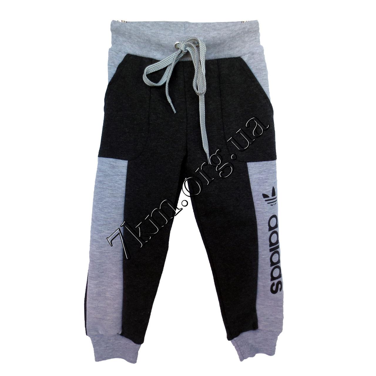 Спортивные штаны детские Реплика Adidas для мальчиков (2-5 лет) трикотажные Т синие