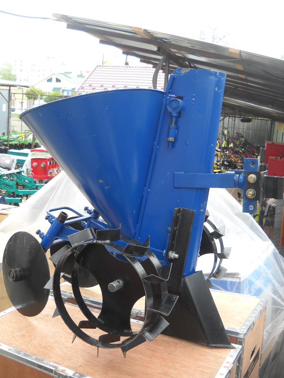 """Картофелесажалка ТМ """"ШИП"""" (синяя, цепная, 20 л , с бункером для удобрений, без трансп. колес)"""