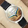 Повседневные наручные часы Украинa 1053-0031
