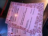 Друк сертифікатів, фото 3