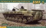 БМП-1  1\72 АСЕ