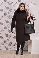 Кашемировое коричневое женское пальто (размеры 48-74)