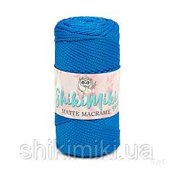 Полиэфирный шнур Matte Macrame 3 mm, цвет Светло-синий
