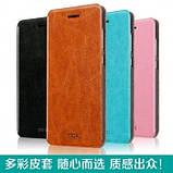 Чехол-книжка для Meizu м2 mini Mofi. Оригинальный. Бирюзовый, фото 3