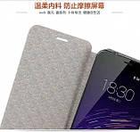 Чехол-флип для Meizu м2 Note Mofi. Золотой, фото 5