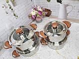 Набор кухонной посуды из нержавеющей стали 8 предметов OMS 1076-Brown, фото 5