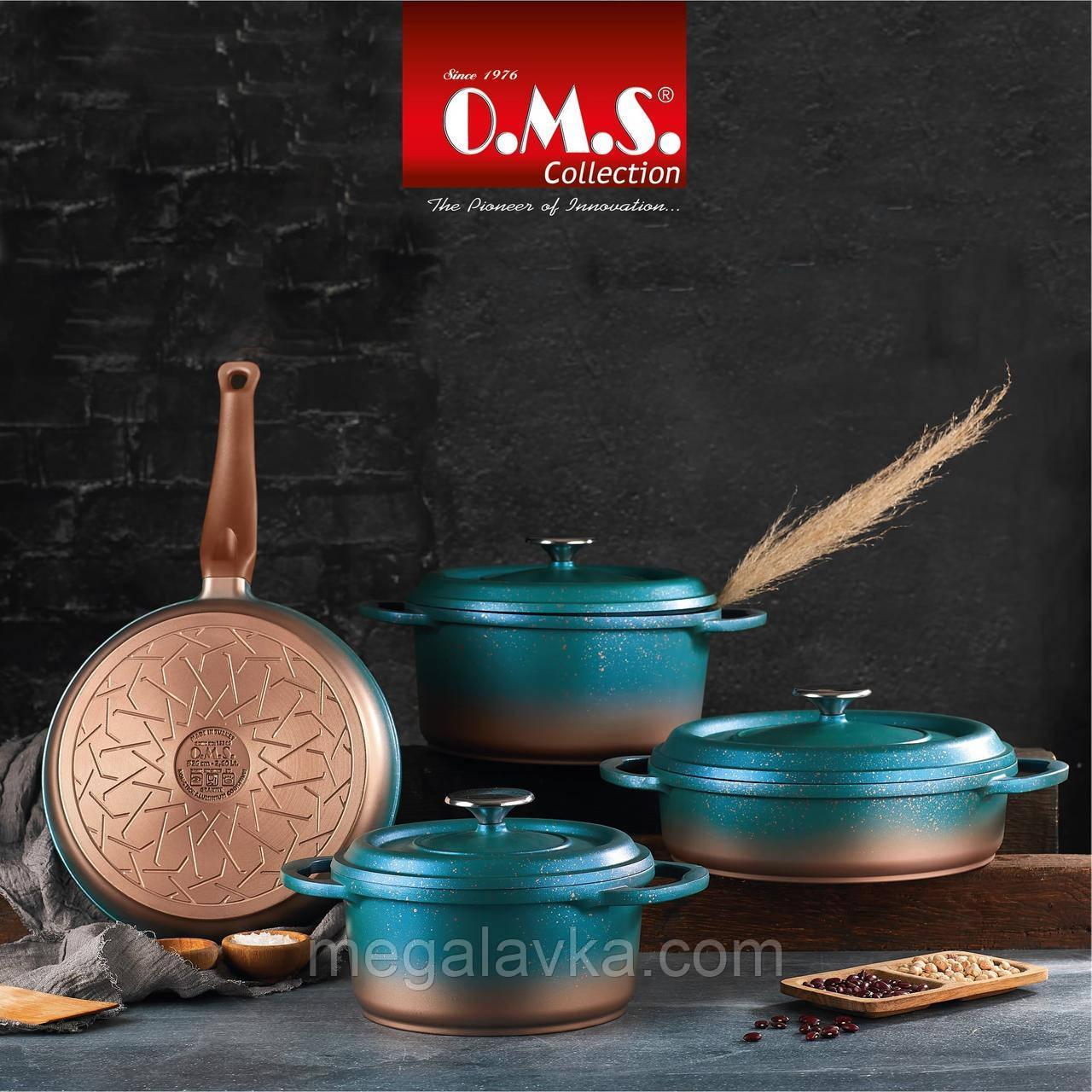 Набор посуды OMS 3049-Blue (Турция)  бирюзовый