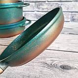 Набор посуды OMS 3049-Blue (Турция)  бирюзовый, фото 9
