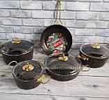 Набір посуду з антипригарним покриттям з 9-ми предметів OMS 3037-Gold, фото 2