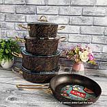 Набір посуду з антипригарним покриттям з 9-ми предметів OMS 3037-Gold, фото 3