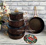 Набір посуду з антипригарним покриттям з 9-ми предметів OMS 3037-Gold, фото 4