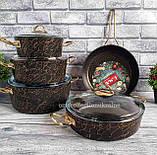 Набір посуду з антипригарним покриттям з 9-ми предметів OMS 3037-Gold, фото 8