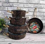 Набір посуду з антипригарним покриттям з 9-ми предметів OMS 3037-Gold, фото 9