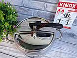 Скороварка з нержавіючої сталі 5 л (Туреччина) OMS 5040-20-5л, фото 6