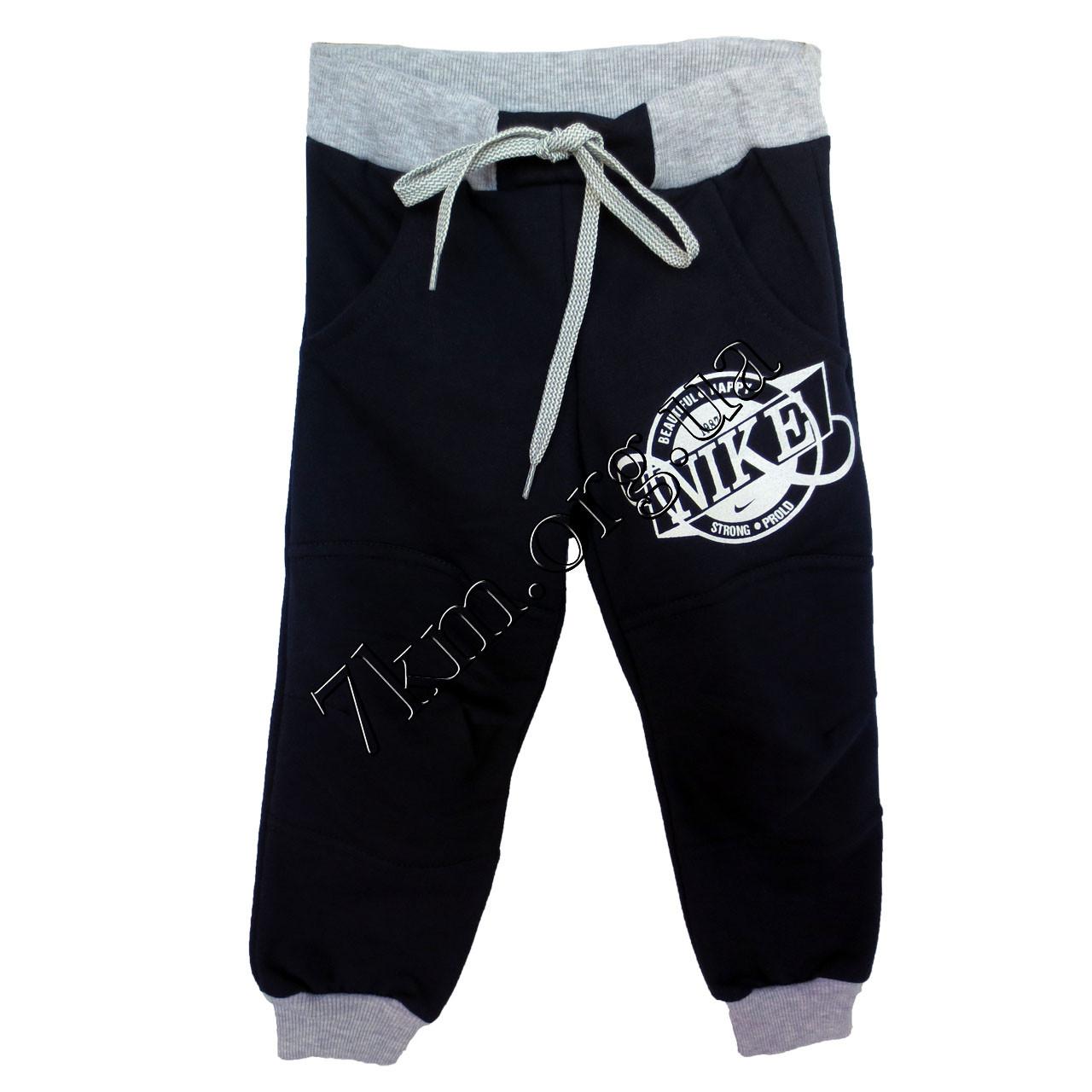 Спортивные штаны Реплика Nike для мальчиков (2-5лет) трикотажные Т Синие