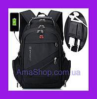 Водонепроницаемый рюкзак с ортопедической спинкой Airflow, Рюкзак для города школы спорта Черный SwissGear