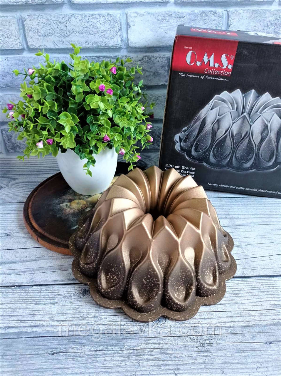 Форма для кексу з антипригарним покриттям Ø 26 см кавовий (Туреччина) OMS 3272-26-Coffee