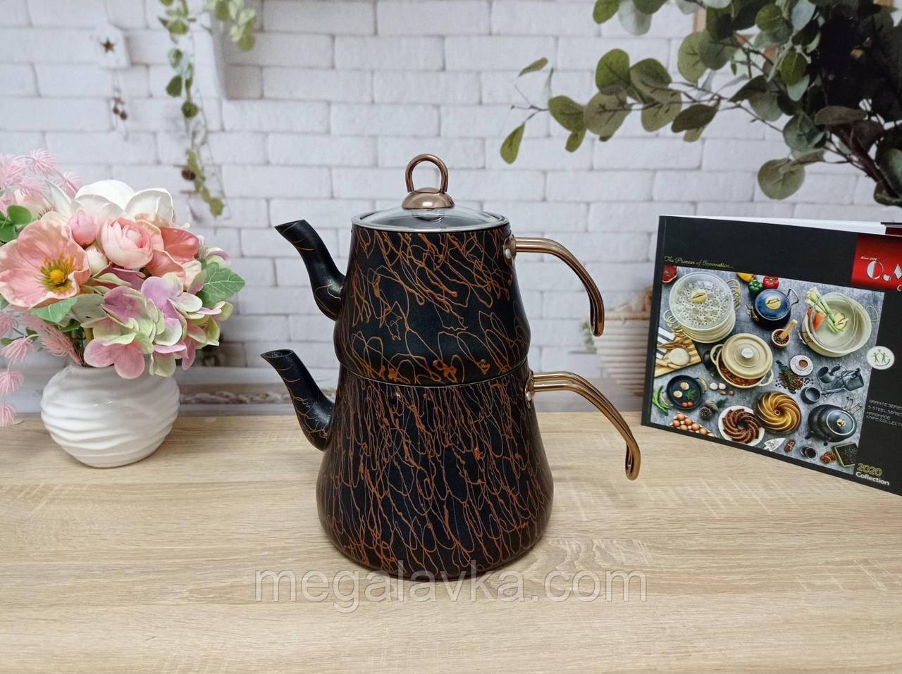 Чайник подвійний 1,2 / 2,5 л з антипригарним покриттям чорний / бронза (Туреччина) OMS 8204-L-Bronze