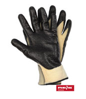 Защитные перчатки RKEVSTRENI